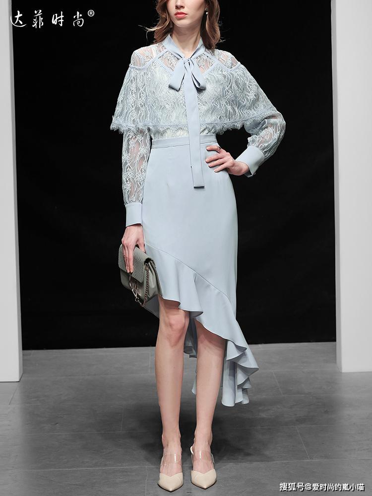 2020春装新款欧美时尚优雅名媛蕾丝衬衣+气质显瘦荷叶摆半裙套装