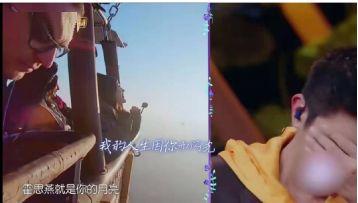 """太甜了!霍思燕节目花式表白老公""""永远爱你"""",杜江听后感动落泪"""