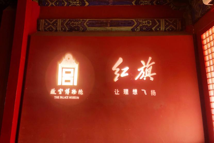 徐留平:谁是真英雄?新红旗,舍我其谁!