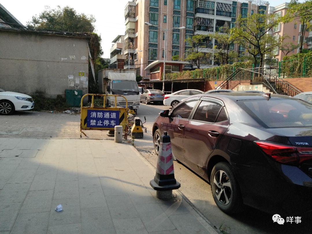 """廣州大石街群賢路片區,消防通道塞成""""消防縫"""",卻找不到誰來管"""