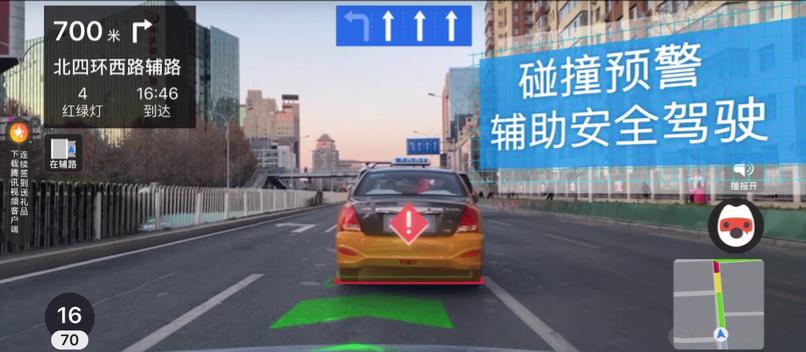 搜狗地图上线国内首个手机AR实景驾驶导航