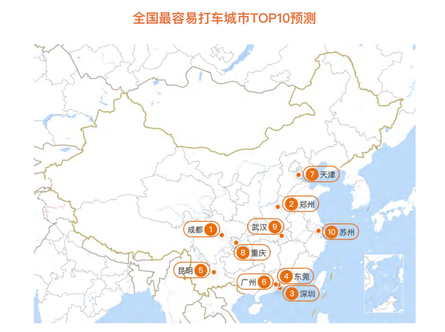 春节留深人口_人口普查