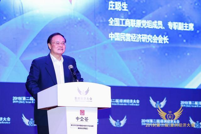 """煌承集团CEO、执行董事黄辉获""""亚洲经济人物•商业领袖""""奖"""