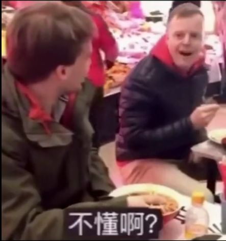 <b>老外遇老外,中文对话引人爆笑:掌握唠嗑的精髓</b>