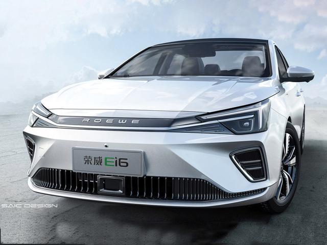 续航超600km:荣威Ei6将北京车展亮相,全新集智设计理念