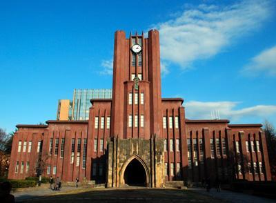 日本留学:东京大学不好考,那到底有多难呢?
