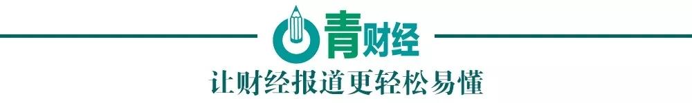 邯郸未来城交房遭700业主拒收