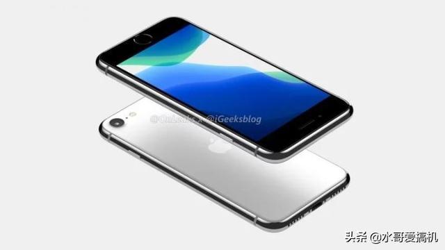 iPhone9重回实体键,2999起售价是理想状态?