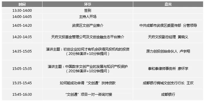 昨天开的问道传奇私服_王毅:希望英国尊重中国在香港维护国家安全的正当权利
