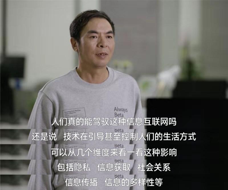微信不限制加好友的原因,张小龙终于说出来了