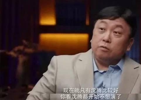 王晶:黄渤、王宝强等内地演员演喜剧都不行,除了他!