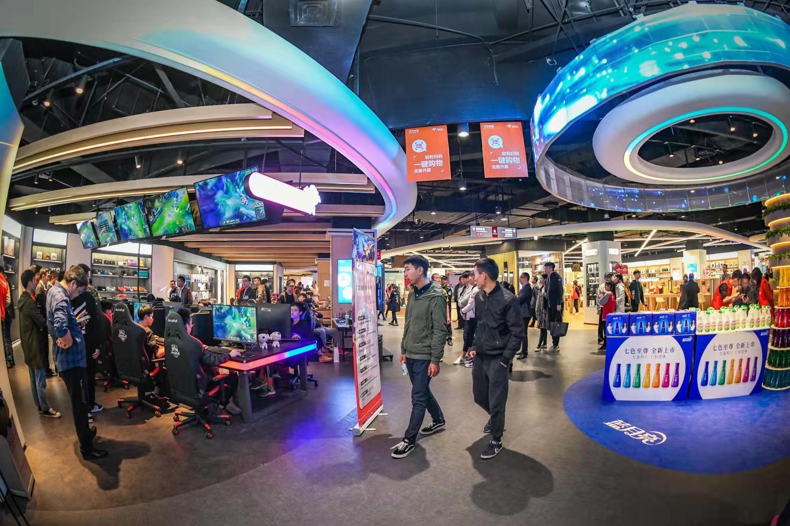 年货买家电成潮流  全球最大电器体验店京东超体揭示新趋势