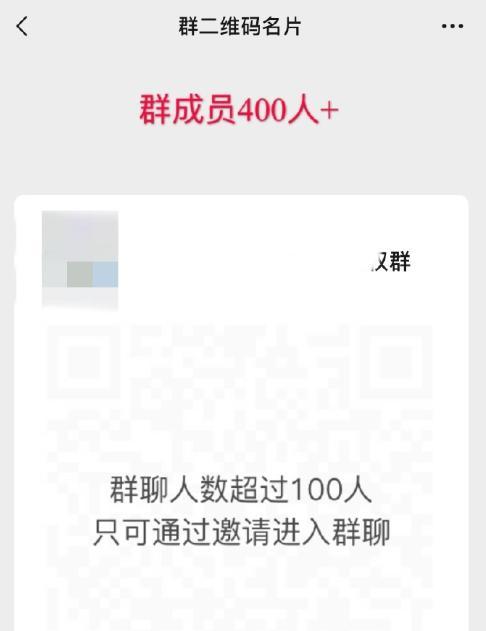 微信好友数量放开限制!超5000不能看朋友圈,微商白高兴了