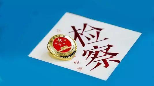 """【关注】商南检察院联合县食药局对看守所食药品安全筑牢""""防火墙"""""""