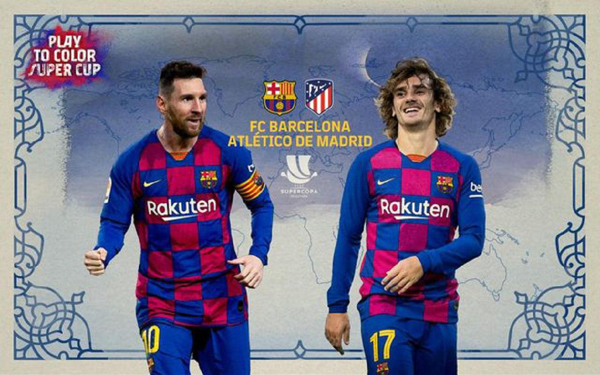 西超杯今夜焦点对决:巴塞罗那硬碰马德里竞技,梅西火力难挡!