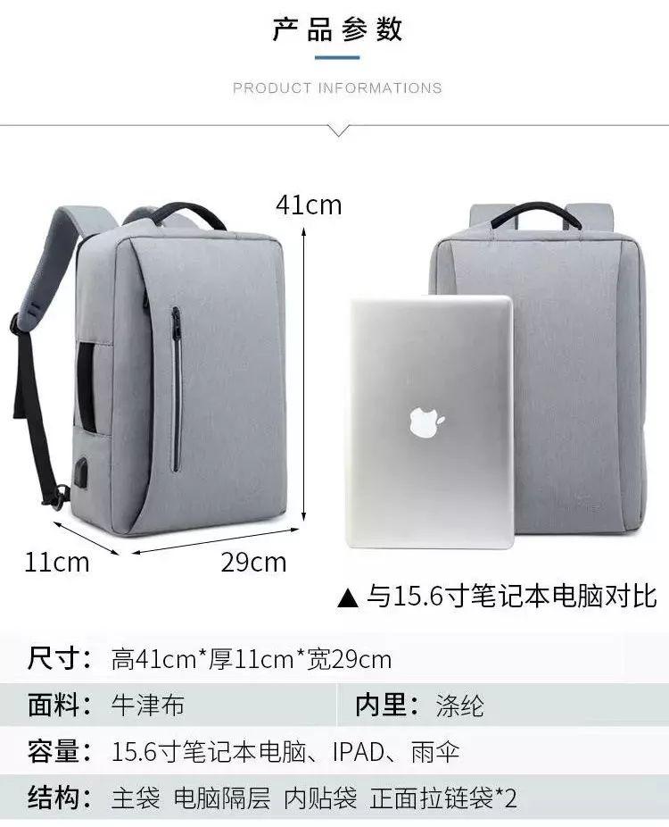 苹果笔记本排行_暴涨39%!苹果笔记本第三季出货剧增,全球排名第四