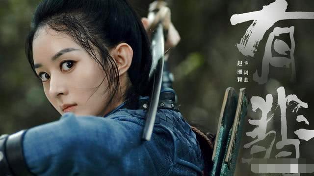 趙麗穎王一博被曝重拍《有翡》魔改部分,趙麗穎要求加錢遭拒絕!
