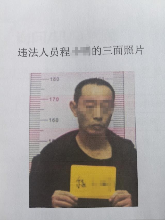 辱骂消防安全整治工作人员!中山一男子被行政拘留5天