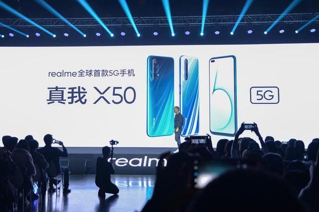 Realme X50发布!起售价2499元,价格比红米K30贵但性价比更高