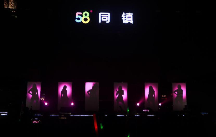 58同镇电音狂欢夜圆满落幕 万人狂欢嗨翻全场插图(10)