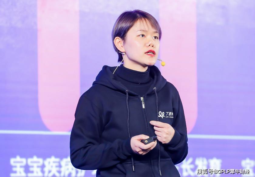 """""""丁香妈妈大学""""正式发布 打造体系化专业母婴知识服务"""