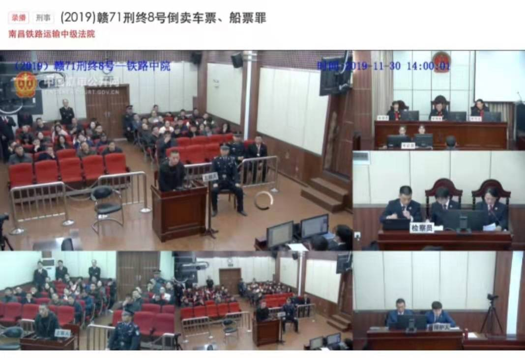 江西男子代抢火车票,二审获刑11个月罚金上百万