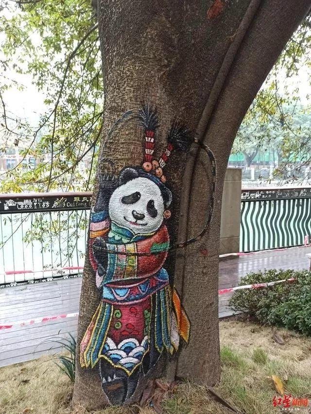 成华望平街惊现一条树画路图片