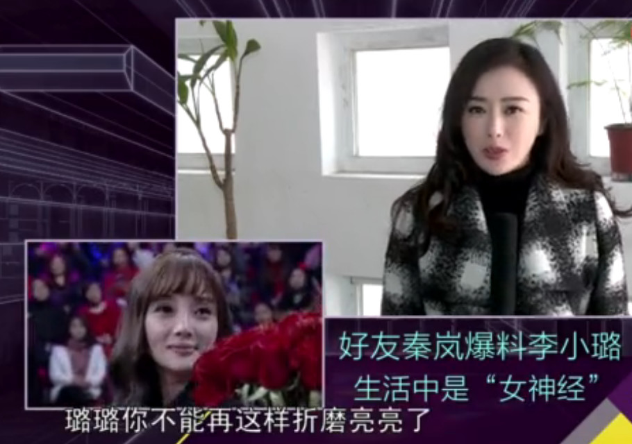 李静:你是我采访的所有明星里最会装的,李小璐:我只是慢热害羞