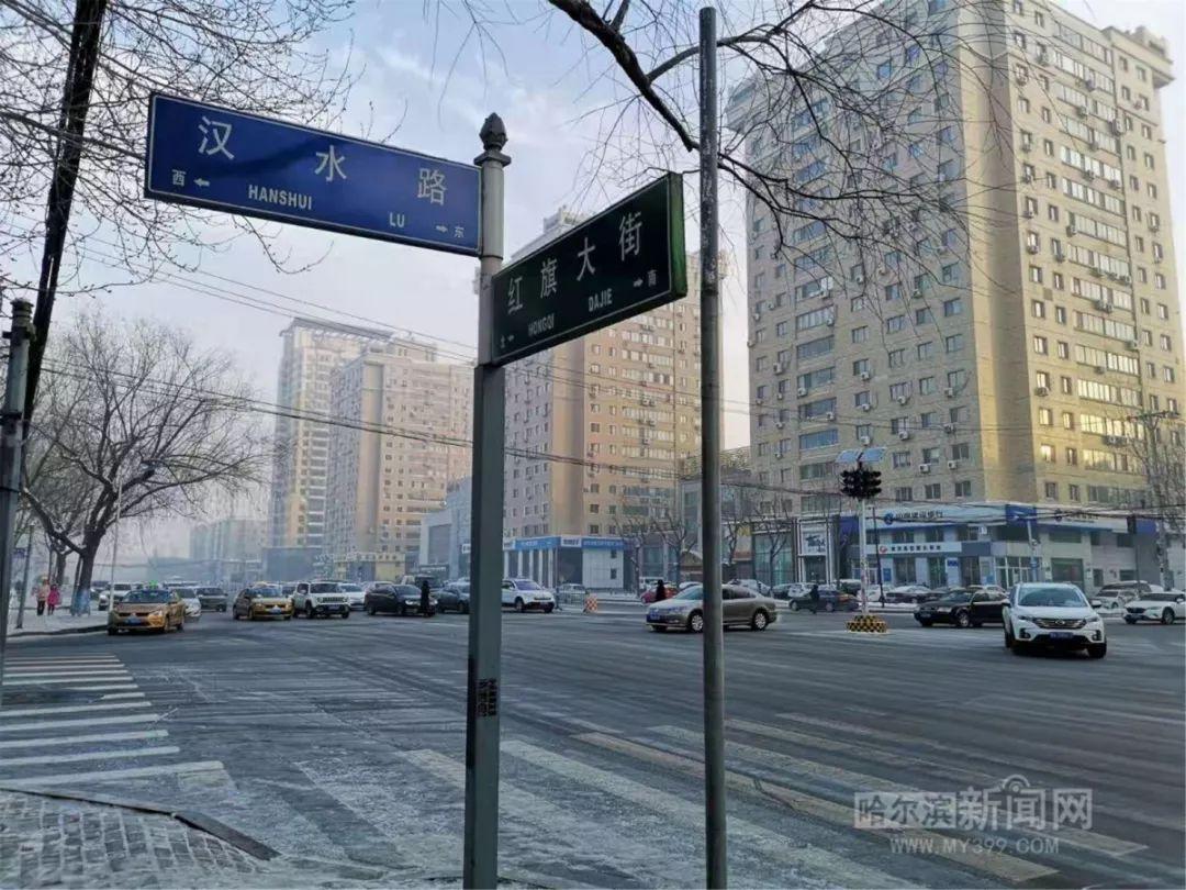 終于!紅旗大街與漢水路交口恢復通車了