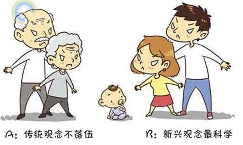不想老年时和子女翻脸,父母别和子女三代同堂,实话难听却是现实