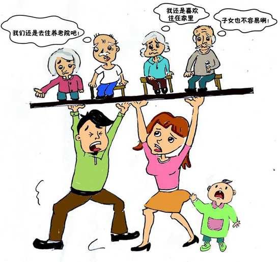 民正遗嘱库:生活的压力与生命的尊严哪一个重要?