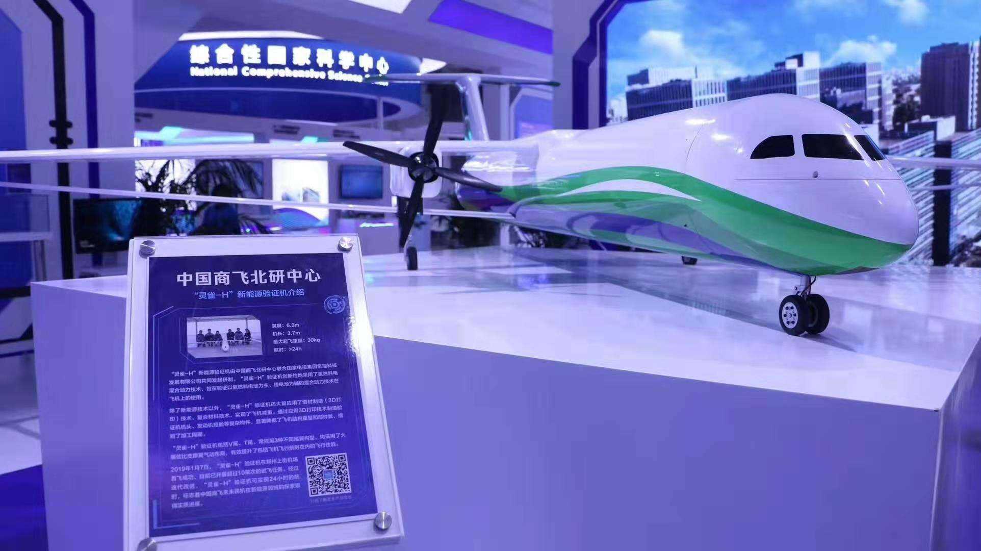热!聚焦国家经济社会发展 推动科技创新中心建设 2020北京科博会再次启动