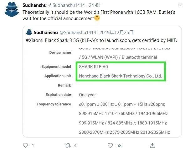 <b>全球首款16GB运存手机?黑鲨手机3 5G手机配置曝光</b>
