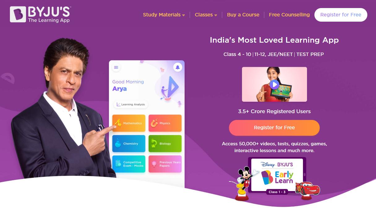 宣布盈利后,印度教育科技独角兽Byju's再获2亿美元融资