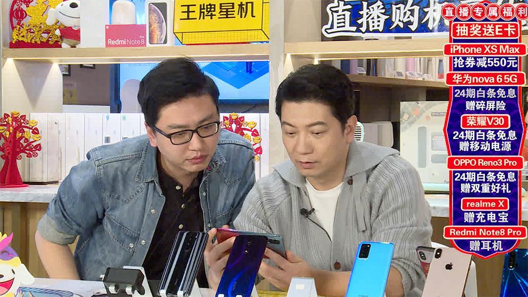 田雨现身京东之家线上安利手机好物 网友调侃王启年你穿越了!