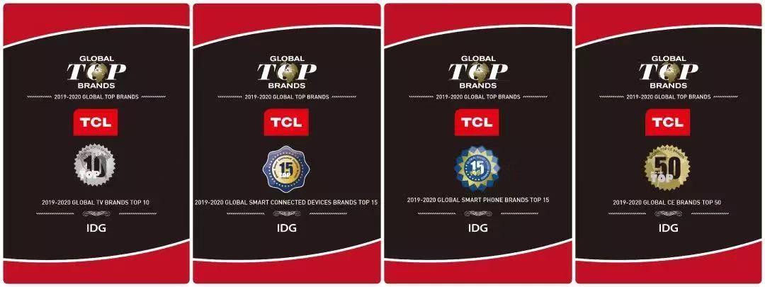 直击CES2020:TCL荣膺IDG七项大奖_载誉而归