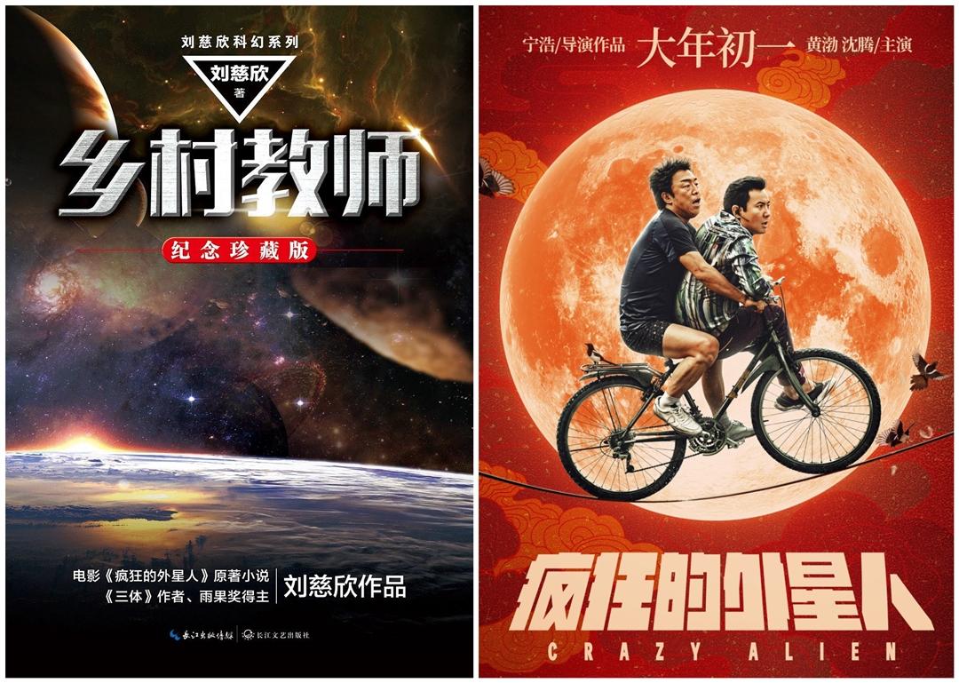澎湃新闻:2019年有哪些文学作品被改编成电影