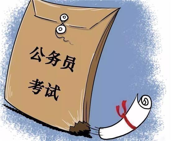 """国考第二名雇佣""""男公关"""",投毒陷害第一名!人心到底有多恶毒?"""