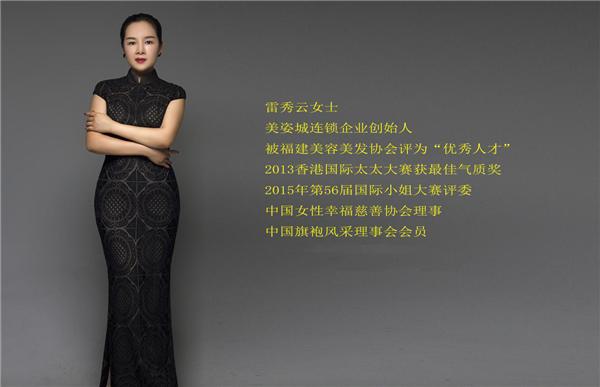 """""""美姿城""""成为福建电视台2020""""品牌福建""""新春贺岁互动合作伙伴"""