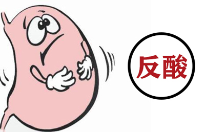 胃痛腹胀恶心口臭?你可能是得了这种病!