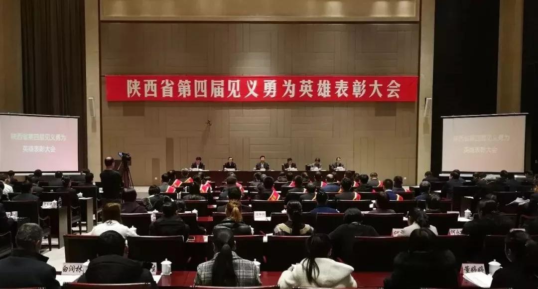 """法士特员工李海啸获""""陕西省见义勇为英雄""""荣誉称号"""
