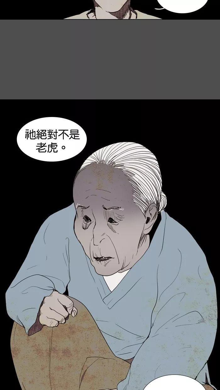 心甘情愿投向恶魔怀抱——韩国恐怖电影《苌山虎》