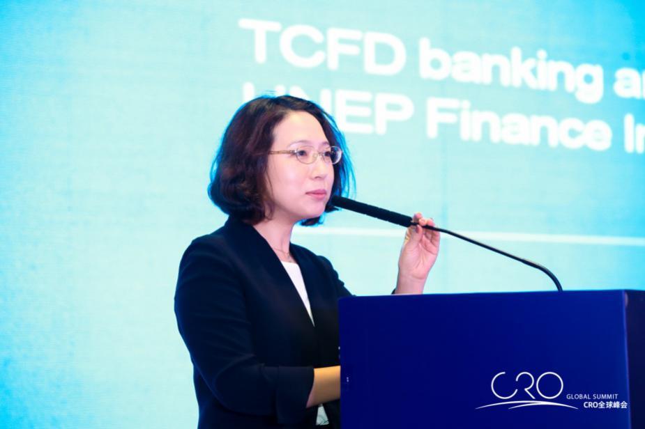 Yuki Yasui:气候变化会对金融领域带来的深远影响