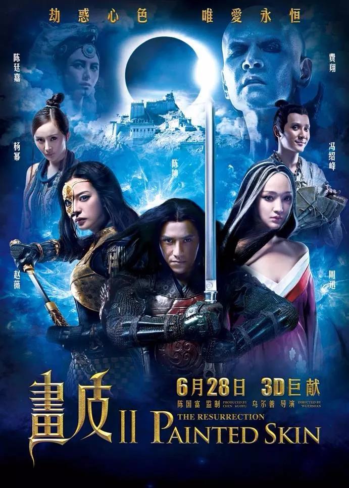 赵薇咖位确定了!新电影海报流出,陈坤周迅位置更显眼