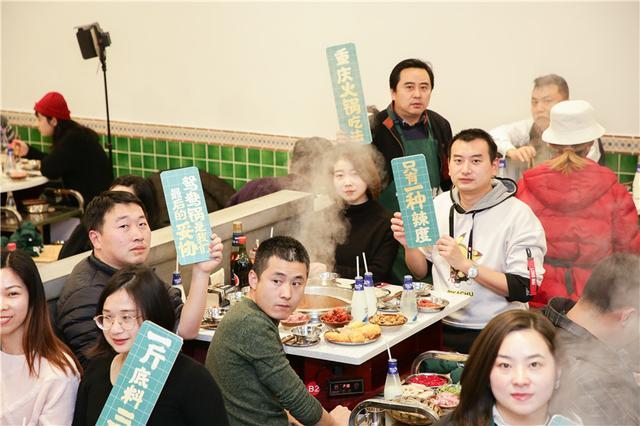 电台巷火锅来武汉啦,坐标汉街,人气爆棚!