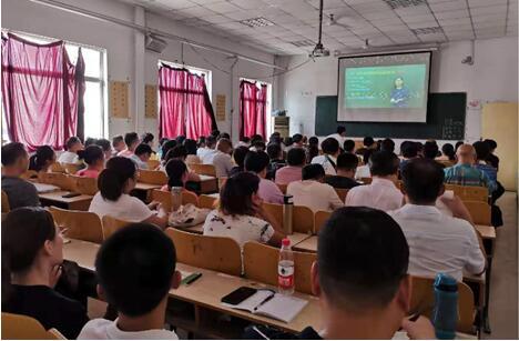 华医网助力聊城市2019年全科医生转岗培训