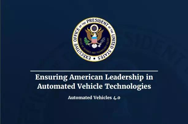 """为抢占领导地位,美国交通部在CES中发布""""自动驾驶汽车4.0"""""""