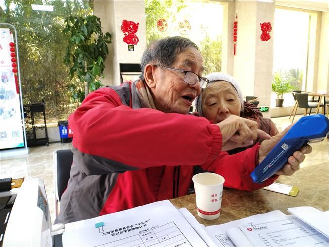 上海一对爱心老夫妇捐款20000元资助贫困大学生