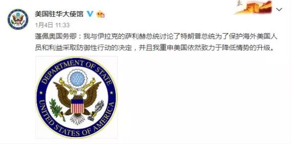 来自伊朗使馆的致谢:中国朋友请放心!