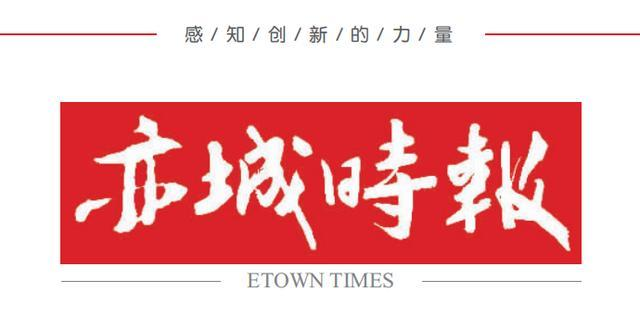 """北京亦庄:踏歌智行4个月拿到数千万投资""""创新发布""""破解企业融资难"""